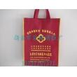 甘南藏族自治州定做无纺布宣传袋