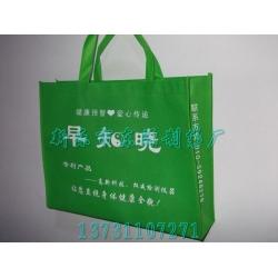 玉树藏族自治州无纺布袋