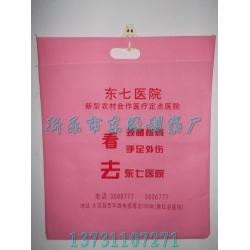 海南藏族自治州无纺布袋