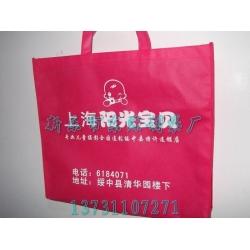 黄南藏族自治州无纺布袋