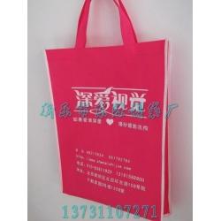 甘南藏族自治州无纺布袋