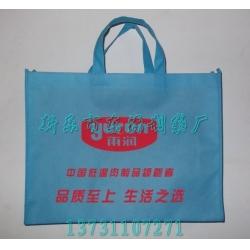 海西蒙古族藏族自治州无纺布袋