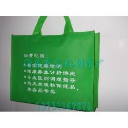 果洛藏族自治州无纺布袋
