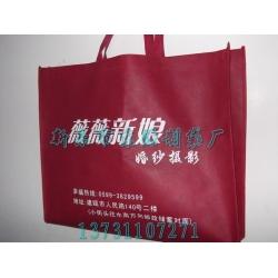 海北藏族自治州无纺布袋